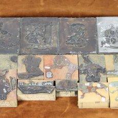 Antigüedades: COLECCION DE 22 TAMPONES DE IMPRENTA. CARICATURAS DE COMIC INFANTIL. SIGLO XX. . Lote 57184922