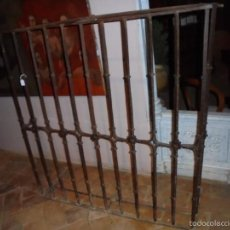 Antigüedades: REJA DE FORJA DEL S.XV.. Lote 57284378