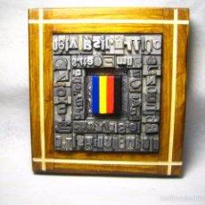 Antigüedades: IMPRENTA - CUADRO TIPOGRAFICO SELECCION DE COLOR - MODELO1 VERTICALES. Lote 57669587