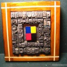 Antigüedades: IMPRENTA - CUADRO TIPOGRAFICO SELECCION DE COLOR - MODELO1 CUADRADOS. Lote 57669637