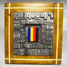Antigüedades: IMPRENTA - CUADRO TIPOGRAFICO SELECCION DE COLOR - MODELO 4 VERTICALES. Lote 57686534
