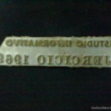 Antigüedades: PLANCHA LINOTIPIA. Lote 57728872