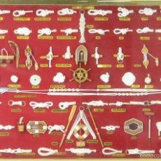 Antigüedades: K3-033. PLAFON. COMPOSICION DE NUDOS MARINEROS. SIGLO XX. . Lote 57766843