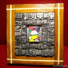 Antigüedades: IMPRENTA - CUADRO TIPOGRAFICO - MODELO FIGURAS GEOMETRICAS - REFERENCIA 4. Lote 57848799