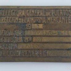 Antigüedades: PLACA MATRICULA DE BARCO - MONTEVIDEO - 1943 - BRONCE - 14,5 X 10. Lote 57875210