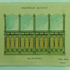 Antigüedades: ANTIGUA LAMINA MODERNISTA. CARPINTERIA ARTISTICA. 1905. Lote 58109846