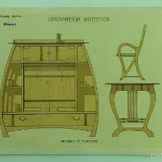Antigüedades: ANTIGUA LAMINA MODERNISTA. CARPINTERIA ARTISTICA. 1905. Lote 58110060
