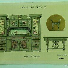 Antigüedades: ANTIGUA LAMINA MODERNISTA. CARPINTERIA ARTISTICA. 1905. Lote 58110148