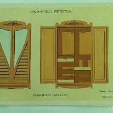 Antigüedades: ANTIGUA LAMINA MODERNISTA. CARPINTERIA ARTISTICA. 1905. Lote 58110169