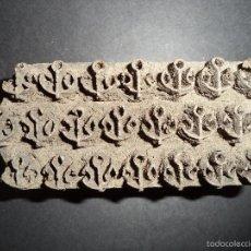 Antigüedades: ESTAMPADOR DE MADERA. PARA TEXTIL INICIO SEC XX 03. Lote 58431303