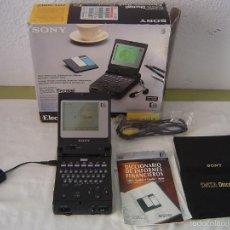 Antigüedades: DATA DISCMAN ELECTRONIC BOOK PLAYER DE SONY. Lote 58541893