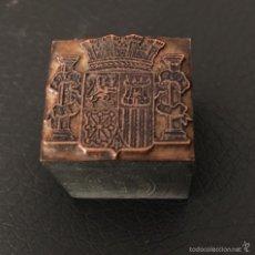 Oggetti Antichi: SELLO ESCUDO EMBLEMA DE IMPRENTA REPUBLICA ESPAÑOLA FUNDICION TIPOGRAFICA RICHARD GANS. Lote 60263955
