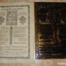 Antigüedades: (TC-10) DE MUSEO PLANCHA IMPRENTA DE GOIG LLOANCES A LA VERGE DEL BON RETIRO 1945 ORIGINAL. Lote 62906960