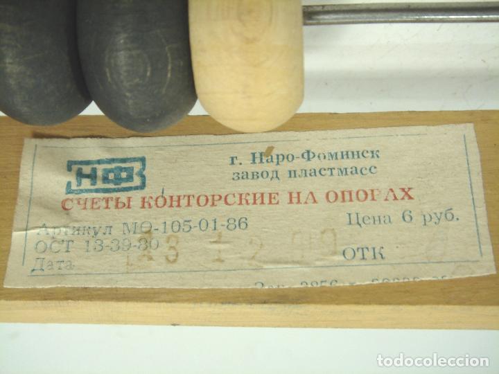 Antigüedades: RARO Y GRAN ABACO RUSO - MADERA 46 CMS - CURVO - UNION SOVIETICA - CALCULADORA - Foto 6 - 64175899
