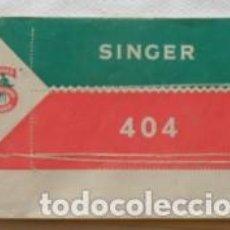 Antigüedades: MANUAL MÁQUINA DE COSER SINGER 404. Lote 70015221