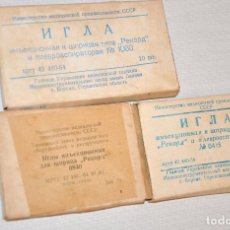 Antigüedades: MATERIAL MÉDICO.TRES CAJAS DE AGUJAS DE DIFERENTE TAMAÑO.URSS. Lote 70481373