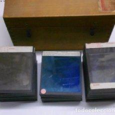 Antigüedades: COLECCION 79 CRISTALES LINTERNA MAGICA : HISTORIA DE JOSE, NAZARET, PASTORELA DE NAVIDAD.10X8.5 CMS . Lote 70530909