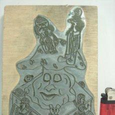 Antigüedades: PLANCHA IMPRENTA - FALLAS VALENCIA - FALLA - TIPOGRAFIA 19 CMS -ARTISTA MARIO LLEOVART. Lote 71821799