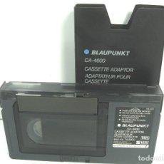 Antigüedades: RARO ADAPTADOR SUPERVHS A VHS - BLAUPUNKT CA-4600- MOTORIZADO - CA4600-CASETE CINTA CASSETTE. Lote 71825775
