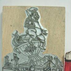 Antigüedades: PLANCHA IMPRENTA - FALLAS VALENCIA - FALLA INFANTIL - TIPOGRAFIA 17 CMS -LAS OPA DEL DIA - AÑOS 80. Lote 71826571