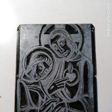 Antigüedades: PLANCHA DE IMPRESIÓN PARA ESTAMPA RELIGIOSA. ADORACION AL SAGRADO CORAZON DE JESUCRISTO. METAL.. Lote 72788995