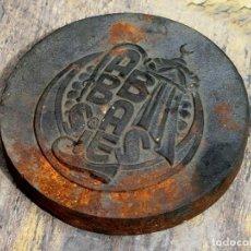 Antigüedades: GRAN MOLDE DE HIERRO MACIZO - ABBASIES - MATRIZ - RELIEVE - TROQUEL - ACUÑAR - SELLO ÁRABE. Lote 73494855