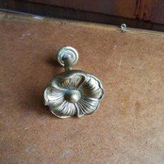 Antigüedades: POMO - TIRADOR - METAL .. Lote 73802659