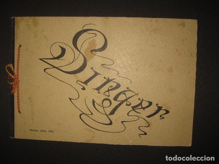 EXPOSICION FABRIL Y ARTISTICA DE LAS MAQUINAS SINGER PARA COSER. ALBUM ILUSTRADO. 1901. (Antigüedades - Técnicas - Máquinas de Coser Antiguas - Singer)
