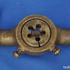 Antigüedades: TERRAJA.. Lote 78370069