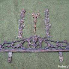 Antigüedades: LOTE DE 4 ADORNOS ANTIGUOS PARA MUEBLES EN BRONCE.. Lote 78665765