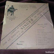 Antigüedades: LAMINAS DE BORDADOS MAQUINA DE COSER SINGER - SEGUNDA SERIE. Lote 79927197