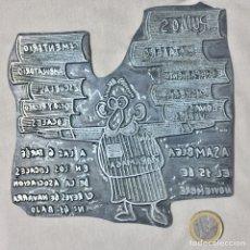 Antigüedades: PLANCHA IMPRENTA ROMEU EL JUEVES MIGUELITO LIGA DE LOS SIN BATA COMIC TEBEO. Lote 81168758