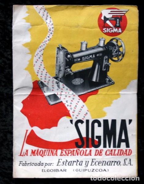 CATALOGO MAQUINA COSER SIGMA - DESPLEGABLE (Antigüedades - Técnicas - Máquinas de Coser Antiguas - Sigma)