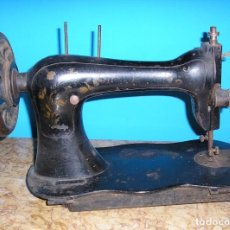 Antigüedades: CABEZAL MAQUINA DE COSER THE SINGER TRADE MARK.. Lote 83521768