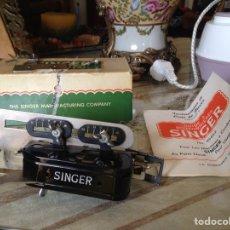 Antigüedades: ACCESORIO ANTIGUA MAQUINA DE COSER SINGER. Lote 83714080