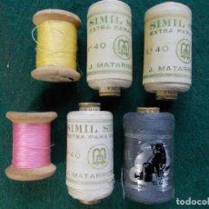 Antigüedades: LOTE DE BOBINAS ANTIGUAS DE HILO. Lote 84788716