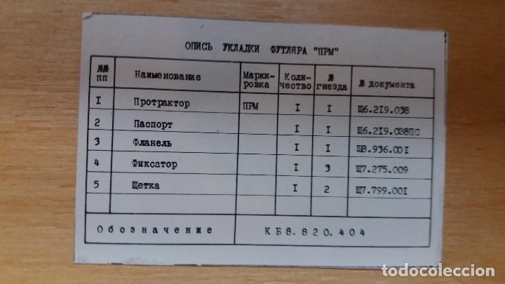 Antigüedades: PROTRAKTOR - APARATO DE NAVEGACIÓN FABRICADO EN LA URSS - Foto 3 - 85231504