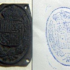 Antigüedades: ANTIGUO SELLO O CUÑO DE IMPRENTA ÉPOCA GUERRA CIVIL PROCEDENTE DE CATALUÑA . Lote 86890684