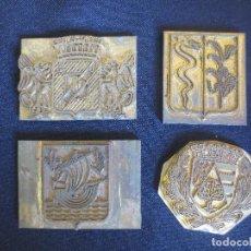 Antigüedades: PLACAS O PLANCHAS DE IMPRENTA CON MOTIVOS HERALDICOS. Lote 87499004