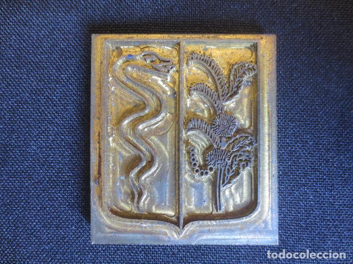 Antigüedades: PLACAS O PLANCHAS DE IMPRENTA CON MOTIVOS HERALDICOS - Foto 5 - 87499004