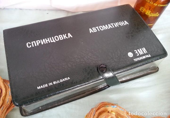 Antigüedades: JERINGA MÉDICA AUTOMÁTICA. AÑOS 80. ORIGEN BÚLGARO. OLD SYRINGE: - Foto 6 - 87593800