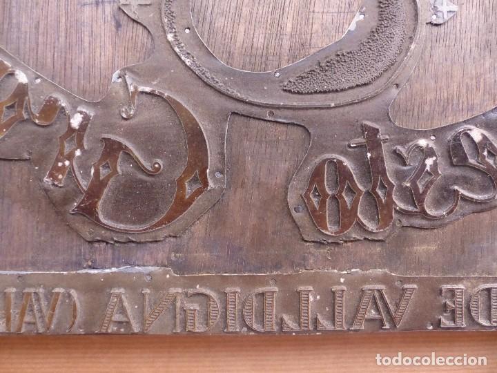 Antigüedades: PLANCHA O MOLDE IMPRENTA PUBLICIDAD ERNESTO GRAU TOMATES SELECCIONADOS, SIMAT DE VALLDIGNA, VALENCIA - Foto 5 - 87794532