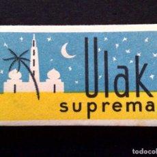 Antigüedades: HOJA DE AFEITAR ANTIGUA-ULAK-SUPREMA-VINTAGE. Lote 89428864