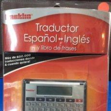 Antigüedades: TRADUCTOR ELECTRONICO FRANKLIN TES 125 ESPAÑOL {{ }} INGLES ¡ NUEVO ! DICCIONARIO. Lote 91304100