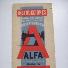 Antigüedades: CATALOGO MAQUINA DE COSER ALFA EIBAR. Lote 95054003