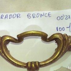 Antigüedades: ANTIGUO TIRADOR BRONCE PUERTA O CAJON MODERNISTA. Lote 95590635