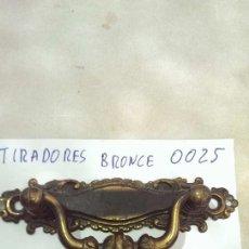 Antigüedades: LOTE 2 TIRADORES BRONCE CORRECTOS ARTESANALES MODERNISTAS CLASICOS PARA PUERTA ARMARIO MESITAS. Lote 95591539