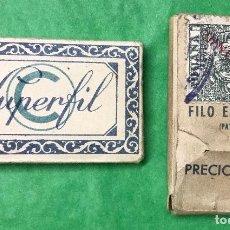 Antigüedades: SUPERFIL - 2 PAQUETES DE 10 HOJAS DE AFEITAR CADA UNO. Lote 95896907
