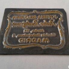 Antigüedades: JOYERIA PEDRO RODRIGUEZ MADRID ANTIGUO CLICHÉ DE IMPRENTA PLANCHA GRABADO . Lote 96661254