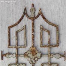 Antigüedades: REJA O VERJA AÑOS 30 DE CASERÓN . MEDIDAS 97X58 CM . Lote 96815079